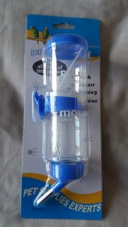 Pet Drink Bottle 250ml - Blue